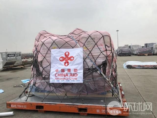 """全球战疫 有一种温暖叫""""中国援助"""""""