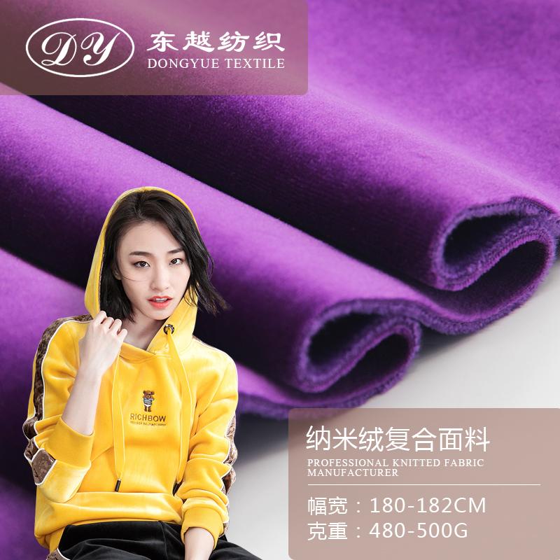 DY1628厂家爆款现货 金丝绒超柔复合布 冬季童装运动服套装绒布