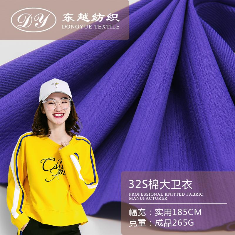7209A热销春秋季鱼鳞布 32S流线棉拉架缎纹毛圈布针织卫衣面料