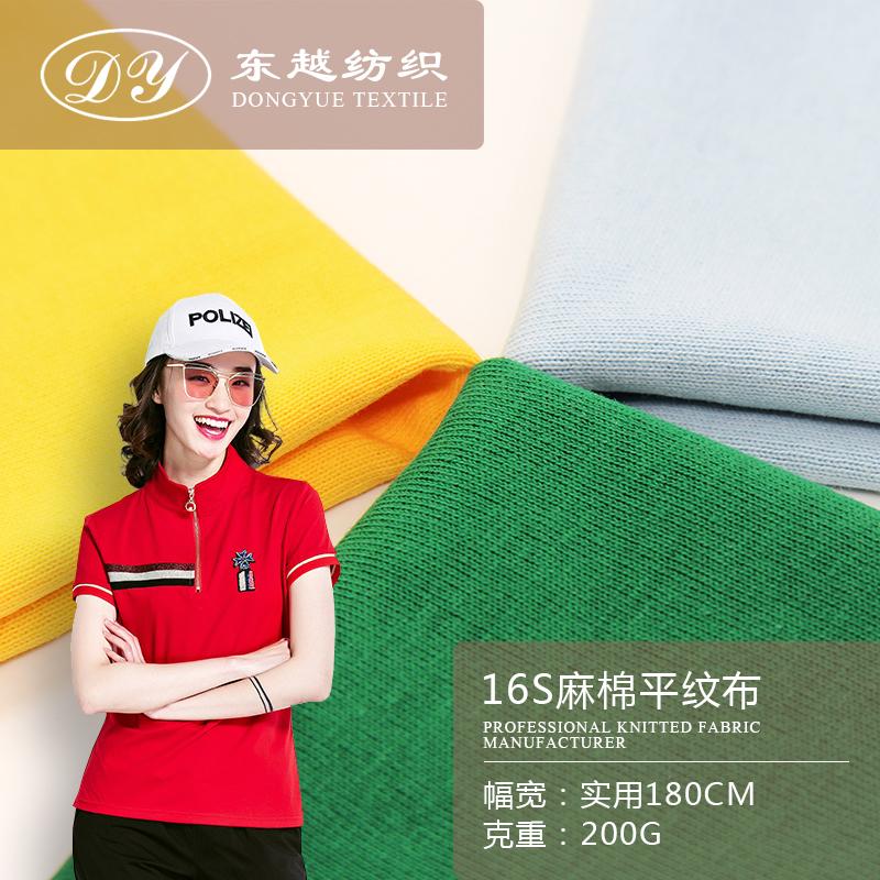 7714A厂家现货 春夏16S精梳棉平纹汗布 时装t恤纯棉布料 针织面料
